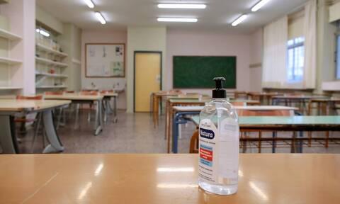 self test μαθητες κρουσματα σχολεια