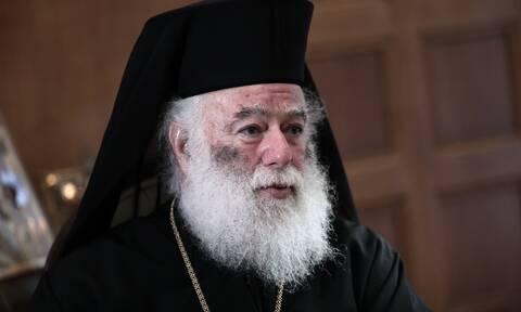 Σεισμός στην Κρήτη: Επιστολή του Πατριάρχη Αλεξανδρείας προς τον Μητροπολίτη Αρκαλοχωρίου