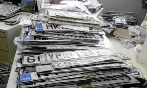 Online κατάθεση πινακίδων: Πώς γίνεται η διαδικασία - Αναλυτικά τα βήματα