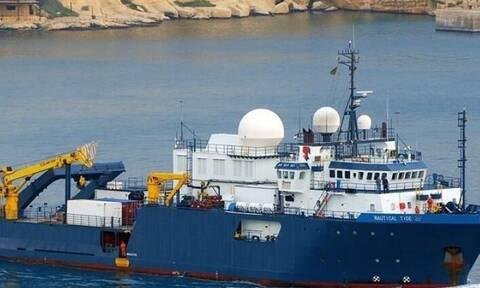 Κύπρος: Έρευνες στην κυπριακή ΑΟΖ άρχισε το γαλλικό «Nautical Geo»