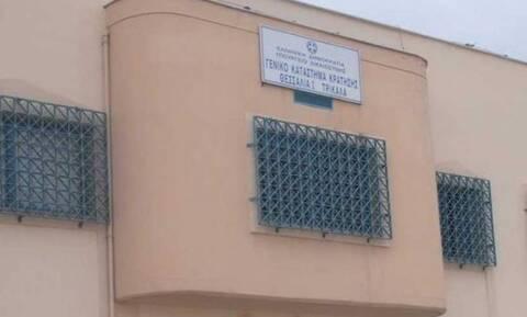 Κορονοϊός: Συναγερμός στις φυλακές Τρικάλων - Εντοπίστηκαν 20 νέα κρούσματα