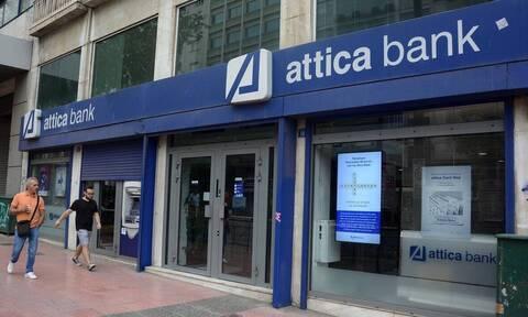 Η Attica Bank επιβεβαιώνει την μη δεσμευτική εκδήλωση ενδιαφέροντος από επενδυτές εγνωσμένου κύρους