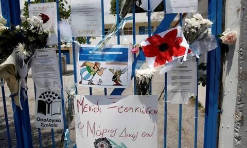 Μενίδι: Δικαίωση ζητά η οικογένεια Μάριου μετά τη δολοφονία του από σφαίρα
