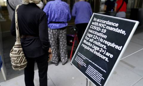 Κορονοϊός: Η Νέα Υόρκη εγκαινιάζει υποχρεωτικό εμβολιασμό για υγειονομικούς και εκπαιδευτικούς