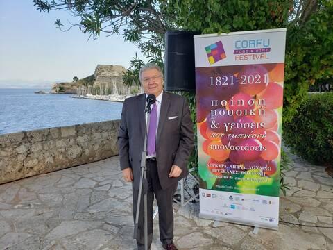Η Γενική Γραμματεία Απόδημου Ελληνισμού και Δημόσιας Διπλωματίας προωθεί τη γαστρονομική διπλωματία