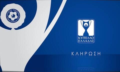 Live streaming η κλήρωση της Δ' φάσης Κυπέλλου Ελλάδας