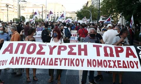 Συλλαλητήριο φοιτητών στο κέντρο της Αθήνας – Ποιοι δρόμοι είναι κλειστοί