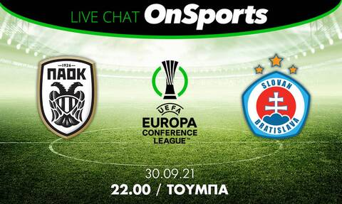 Live Chat: ΠΑΟΚ-Σλόβαν Μπρατισλάβας