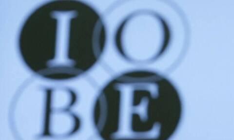 ΙΟΒΕ: Καθοριστικός ο ρόλος του Ταμείου Ανάκαμψης για μετασχηματισμό της ελληνικής οικονομίας