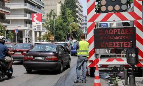 Διακοπή κυκλοφορίας στην Κατεχάκη από τη Μεσογείων λόγω εργασιών – Χαμός στους δρόμους