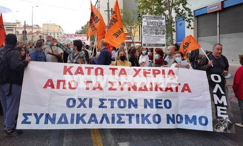 Πανεκπαιδευτικό συλλαλητήριο ΤΩΡΑ στο κέντρο της Αθήνας (photos)