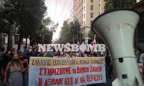Ενώσεις εκπαιδευτικών κατά Κεραμέως για την αξιολόγηση - Ένταση στο πανεκπαιδευτικό συλλαλητήριο