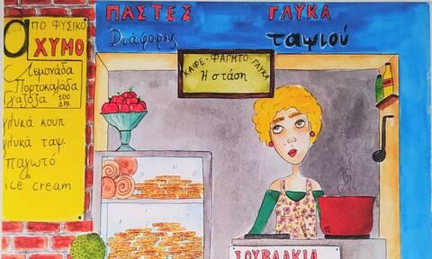 Ιωάννα Παπάζογλου: Ζωγραφίζει την ελληνική παράδοση και στέλνει μήνυμα για την κακοποίηση