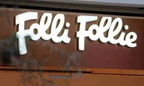 Ορίστηκε ειδική εντολοδόχος στη Folli Follie – Ξεπεράσθηκε το «εμπόδιο» Κουτσολιούτσου