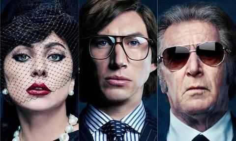 «House of Gucci»: Η ιστορία του οίκου Gucci στη μεγάλη οθόνη