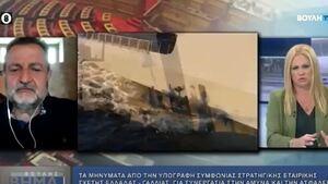 Σεισμός στην Κρήτη: Ο Εγκέλαδος αιφνιδίασε τον Κεγκέρογλου σε απευθείας σύνδεση