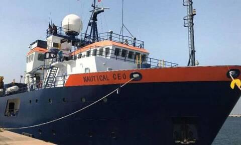 Κλιμακώνουν την ένταση οι Τούρκοι: Aπειλούν για επεισόδιο με Nautical Geo