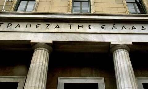 Προσλήψεις στην Τράπεζα της Ελλάδος: Λήγει την Τρίτη (5/10) η προθεσμία αιτήσεων