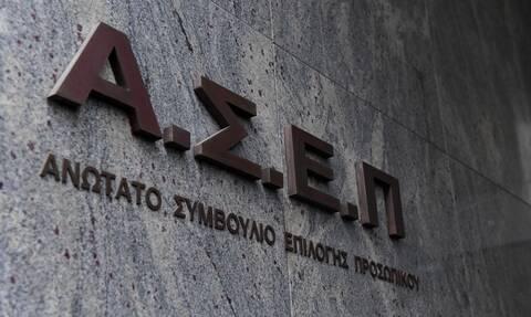 Προσλήψεις στην ΕΦΑ Ανατολικής Αττικής: Μέχρι αύριο (4/10) οι αιτήσεις