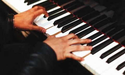 Προσλήψεις μουσικών στην Κέρκυρα: Μέχρι 8/10 οι αιτήσεις
