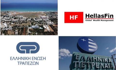 Το νέο λογότυπο των ΕΛΠΕ, το «μικρό Ελληνικό» και το καθυστερημένο πρόστιμο