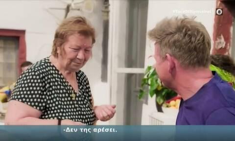 Σαντορίνη: Η γιαγιά που βρήκε «λύσσα» το φαγητό του Γκόρντον Ράμσεϊ