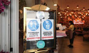 Κορονοϊός: Ο χειμώνας φέρνει ξανά διχασμό - Γιατί η «αποχή από την εστίαση» προκαλεί ανησυχία