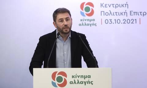 ΚΙΝΑΛ - Πηγές από Ανδρουλάκη: Οι σημερινές εξελίξεις δεν συνάδουν με τη λογική της ενότητας