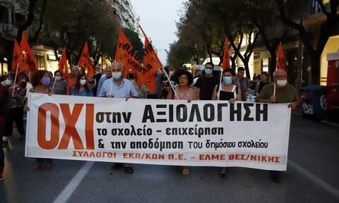 Κάλεσμα ΔΟΕ προς εκπαιδευτικούς: Συνέχιση της απεργίας αποχής για την «αξιολόγηση»