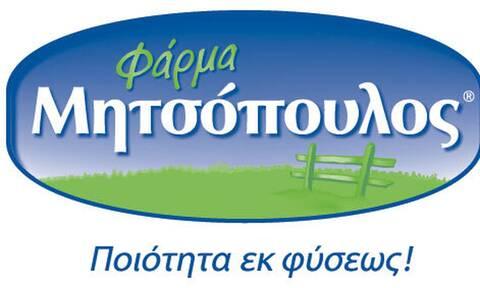 Η ανακοίνωση της «Φάρμας Μητσόπουλος» για ανάκληση προϊόντος