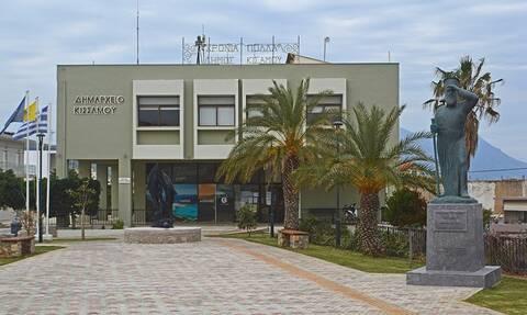 Δημαρχείο Κισσάμου Χανίων