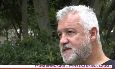 Σπύρος Πετρουλάκης: Οι εξελίξεις στον «Σασμό» θα είναι πολλές (video)