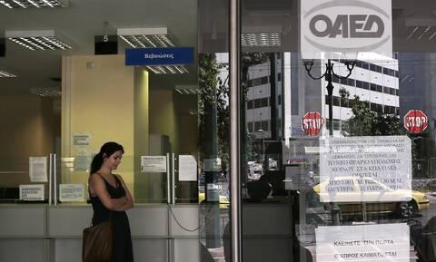 ΟΑΕΔ - Amazon: Από σήμερα (4/10) οι αιτήσεις για το νέο πρόγραμμα ψηφιακής κατάρτισης