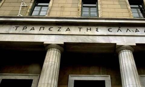 Προσλήψεις στην Τράπεζα της Ελλάδος: Μέχρι αύριο (5/10) οι αιτήσεις