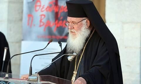Aρχιεπίσκοπος Ιερώνυμος: «Μία είναι η Εκκλησία, μία πρέπει να είναι και η φωνή της»