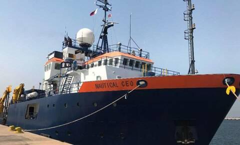Κύπρος: Νέες τουρκικές προκλήσεις - Παρενόχληση του ερευνητικού σκάφους «Nautical Geo»