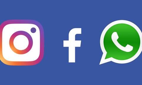 Το Facebook «έπεσε» μια ημέρα μετά τις συνταρακτικές αποκαλύψεις για το Instagram και τους εφήβους
