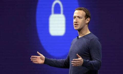 «Έπεσαν» Facebook, Instagram, WhatsApp: Πόσα χρήματα χάνει ο Ζούκερμπεργκ όσο μένουν «κάτω»;