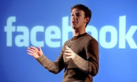 Facebook - Ζούκερμπεργκ: «Συγγνώμη για την αναστάτωση...»