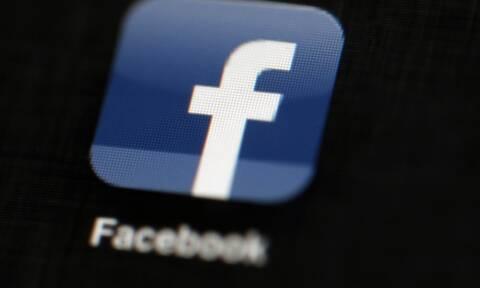 «Έπεσε» το Facebook: Ποια ήταν η αιτία για το παγκόσμιο blackout