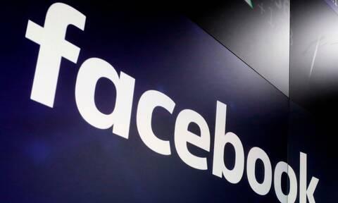Αποκαλύφθηκε η αιτία που έπεσε το Facebook - Η ενημέρωση της εταιρείας