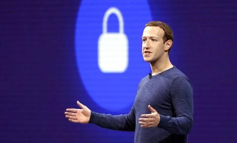 Ζούκερμπεργκ… down: Πόσα λεφτά έχασε ο ιδιοκτήτης του Facebook μετά το blackout