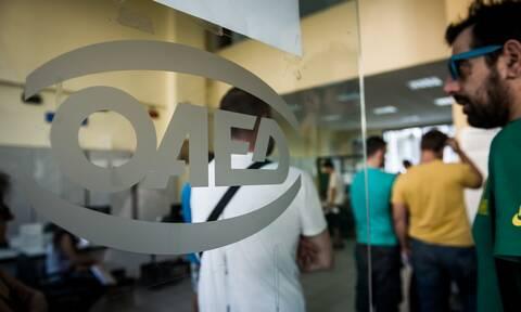 ΑΣΕΠ: Προκήρυξη 120 θέσεων εργασίας σε ΟΑΕΔ και Εταιρείες Προστασίας Ανηλίκων (πίνακες)