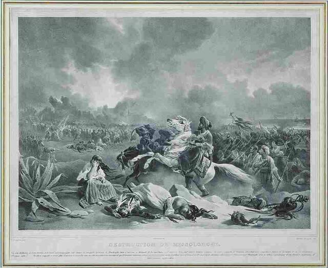 Έξοδος του Μεσολογγίου, 1827 Jean-Charles Langlois (1789-1870)
