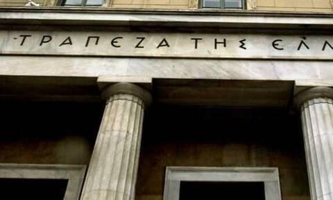 Προσλήψεις στην Τράπεζα της Ελλάδος: Τέλος χρόνου για τις αιτήσεις