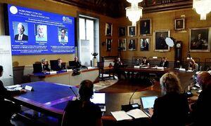 Нобелевку по физике присудили за модель климата Земли и изучение физических систем