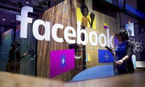 В Facebook заявили, что сбой в работе не привел к утечке данных пользователей