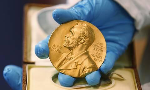 To βραβείο Νόμπελ