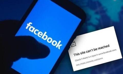 DNS: Τι πρέπει να ξέρετε για την χθεσινή  «πτώση της αυτοκρατορίας» του Facebook