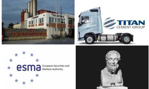 Στο «σφυρί» το εργοστάσιο του Πετζετάκη, κανόνες στη διαφήμιση επενδύσεων και η Απολλώνιος Κύκλος
